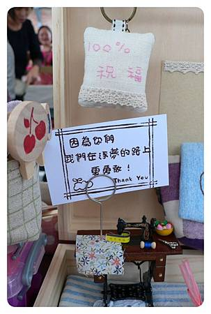 10011113-simple market-02.JPG