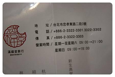 10011-鳳梨酥-03.JPG