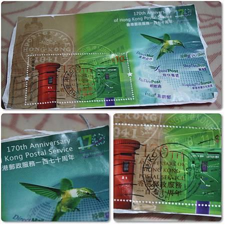 10011-Gift from Helen-02.jpg