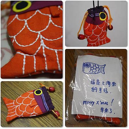 10011-Gift from Helen-04.jpg