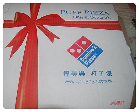 1001208-pizza-01.JPG