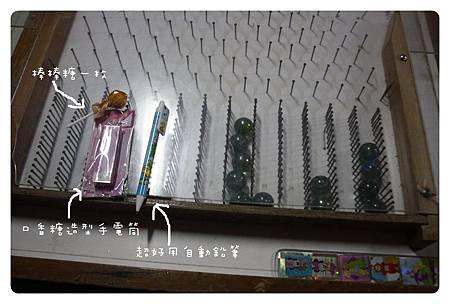 1000126-羅東夜市-07.JPG