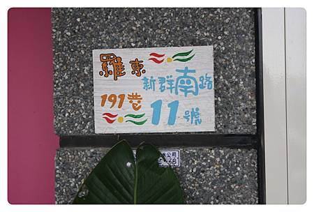 幸福三百米-37.JPG