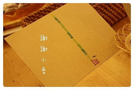 手作聖誕趴-05.JPG