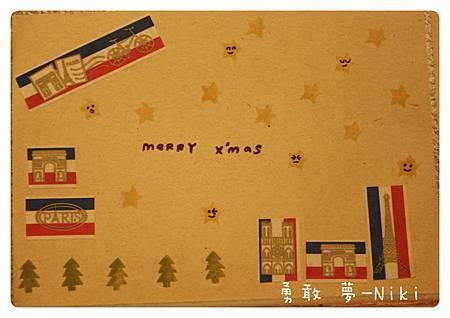 手作聖誕趴-08.JPG