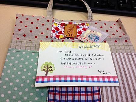 10101-TW Gift-06.jpg