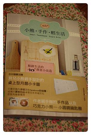 10101-小熊書開書文-05.JPG