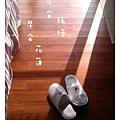 1010415-緩慢石梯坪-朝食-10