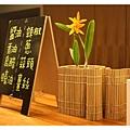 1010414-緩慢石梯坪-晚餐-06