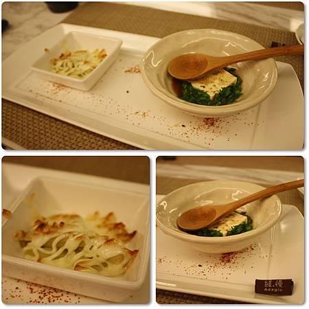 1010414-緩慢石梯坪-晚餐-12
