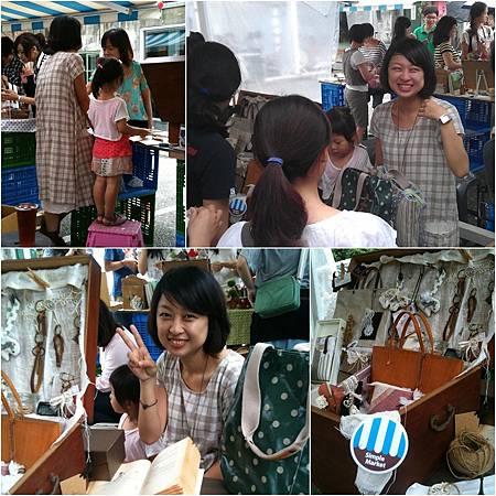 1010527-Simple market-06