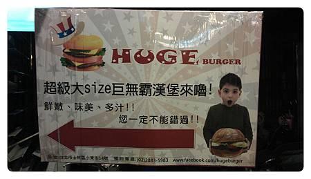 1010607-Huge Burger-02