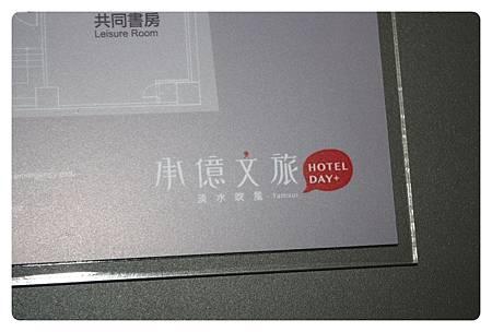 1010727-承億文旅淡水吹風-17