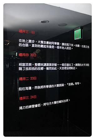 1010727-承億文旅淡水吹風-22
