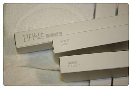 1010727-承億文旅淡水吹風-26