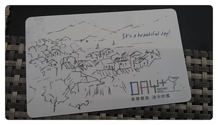 1010727-承億文旅淡水吹風-32