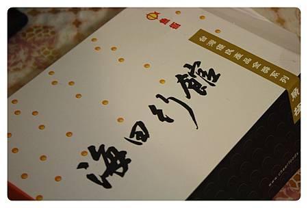 1010801-海田行館-01