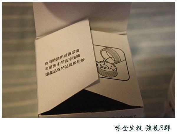10108-味全生技-05