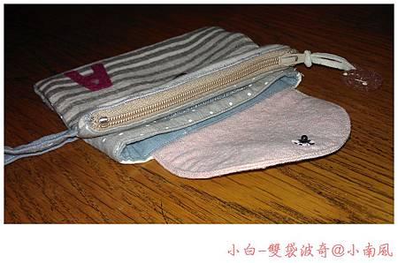 10108-小白雙袋波奇-03