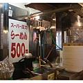 20120921-博多天神-03