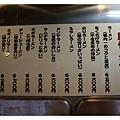 20120921-博多天神-04