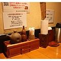 20120923-高田屋-04