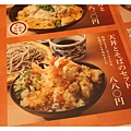 20120923-高田屋-07