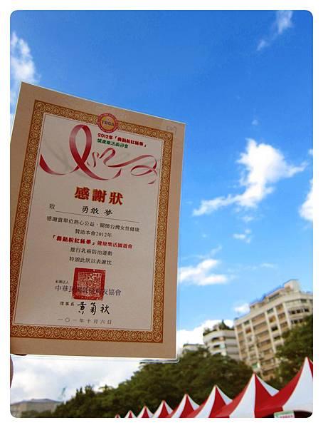 20121206-國父紀念館擺攤-01