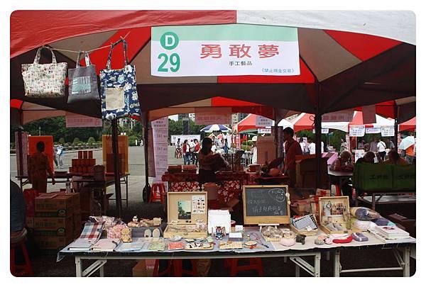 20121206-國父紀念館擺攤-05