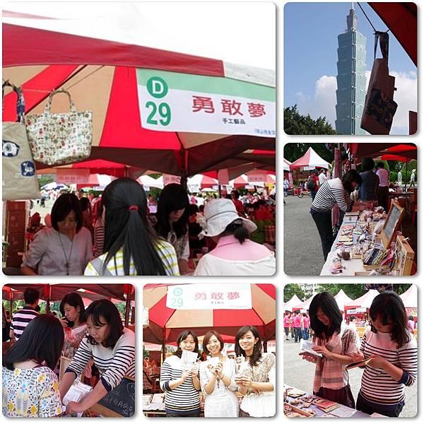 20121206-國父紀念館擺攤-14