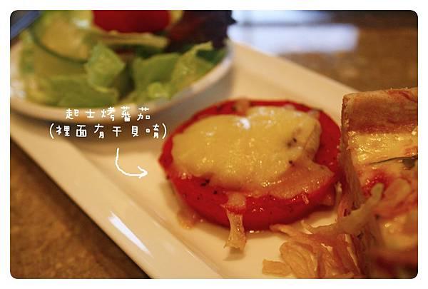 20130128-麗禧下午茶-14
