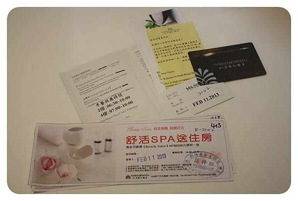 1020210-新竹老爺房間-14