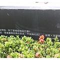 10207-日月老茶廠-04.JPG