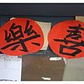 10207-日月老茶廠-09.JPG
