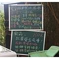 10207-日月老茶廠-14.JPG