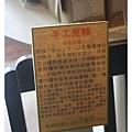 10207-日月老茶廠-15.JPG