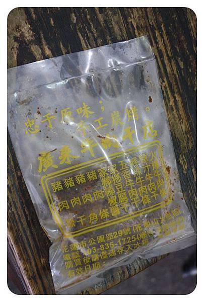 10206-廣來商店-03.JPG