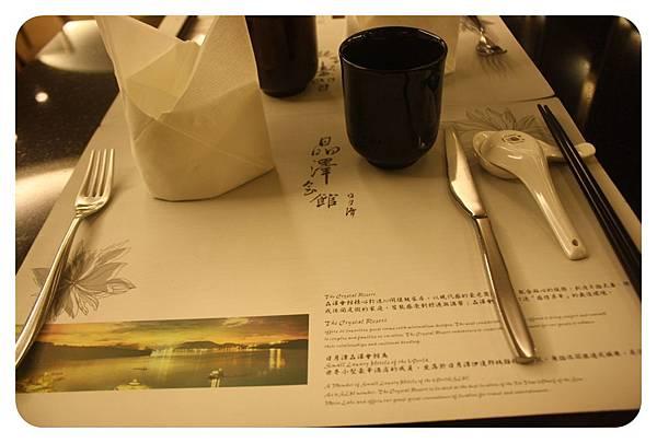 10207-晶澤晚餐-01.JPG