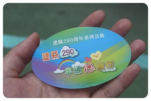 1021006-彰化-01