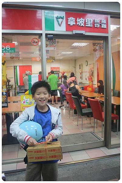 201311-拿坡里蘋果肉桂披薩試吃-01