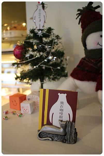 20131214-熊在咖啡館-01