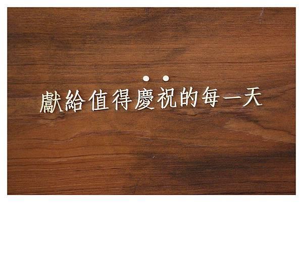 1030425-草山金工-24