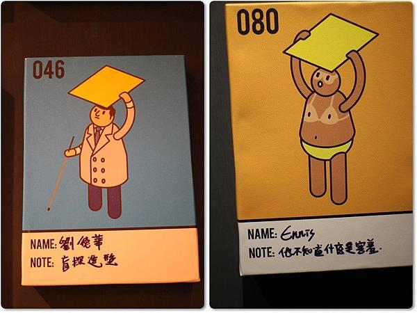 510306-台南小西門-15