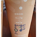 1030619-老江紅茶牛奶-03.JPG