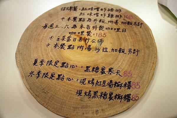 1030830-緣日本餐坊-01