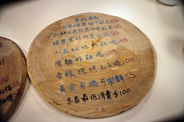 1030830-緣日本餐坊-02