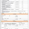 2014旅展-新竹喜來登-02