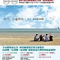 2014旅展-福容