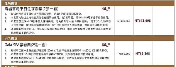2014旅展-大地-02