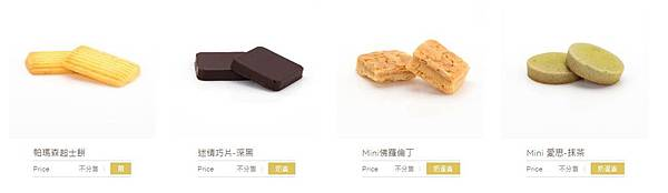 餅乾細項-02